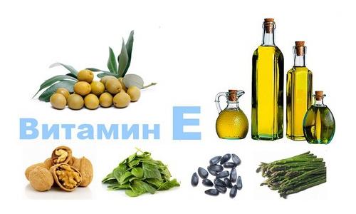 Застосування рідкого вітаміну Е для шкіри обличчя
