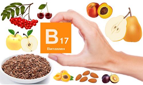 У яких продуктах міститься вітамін в17