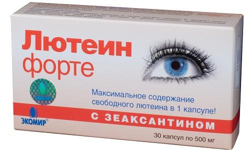 Вітаміни для очей з лютеїном