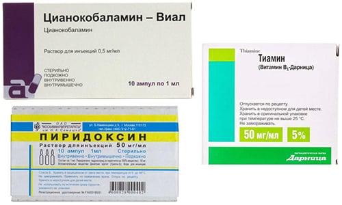 Сумісність Тіаміну, Ціанокобаламіну та Піридоксину