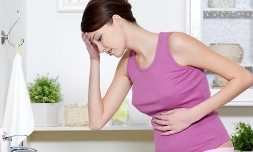 Дізнаємося: валеріана при вагітності 1 триместр