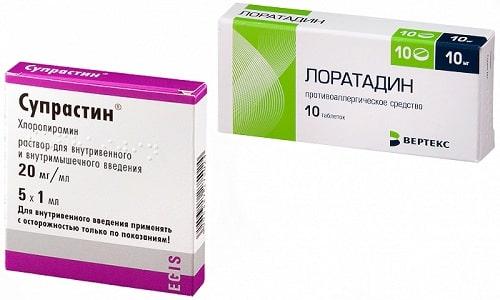 Відмінності Лоратадину від Супрастину: чим відрізняється препарат Лоратадин від Супрастину