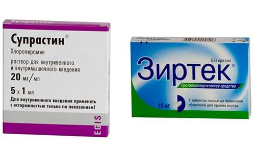 Зіртек або Супрастин: що краще, порівняння препаратів, від чого допомагають ліки